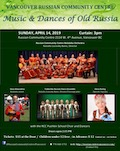 Music & Dances of Old Russia